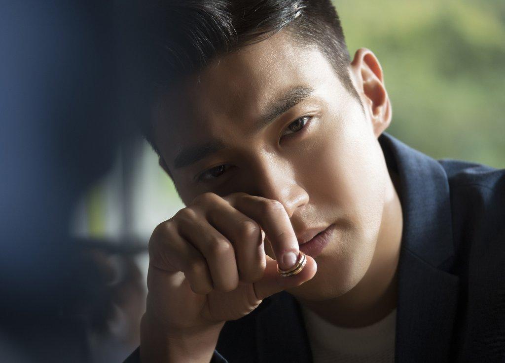 Piaget Possession X Siwon Choi 02