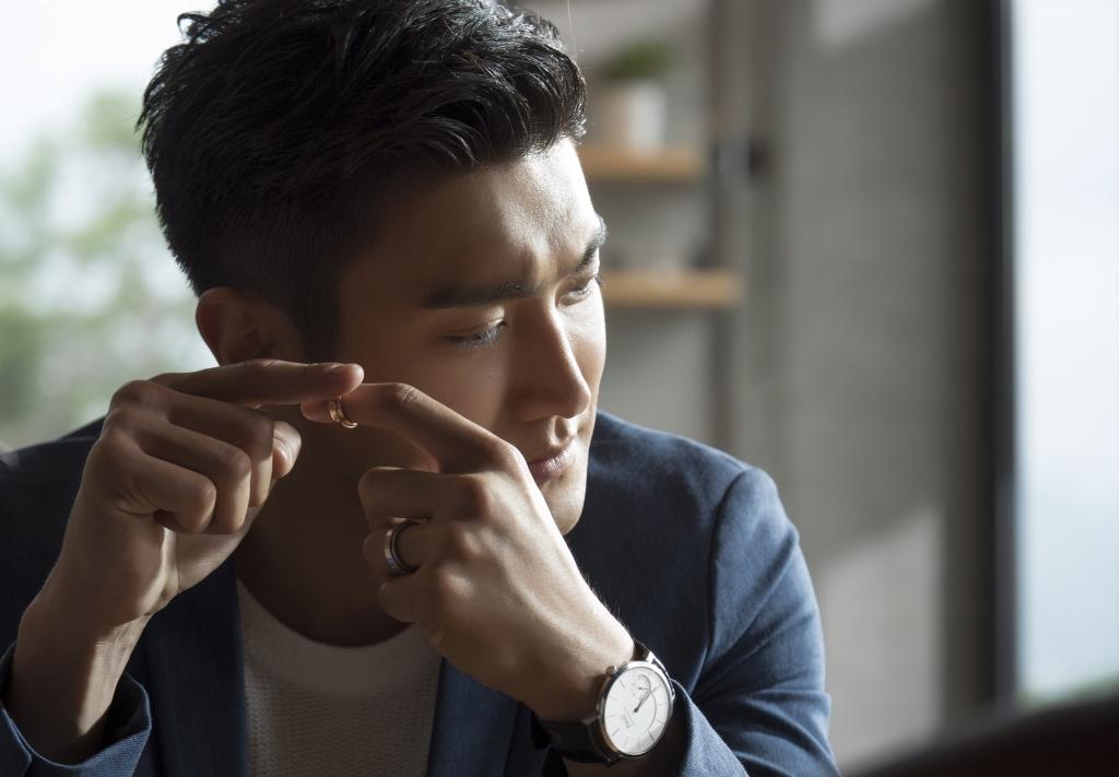 Piaget Possession X Siwon Choi 03