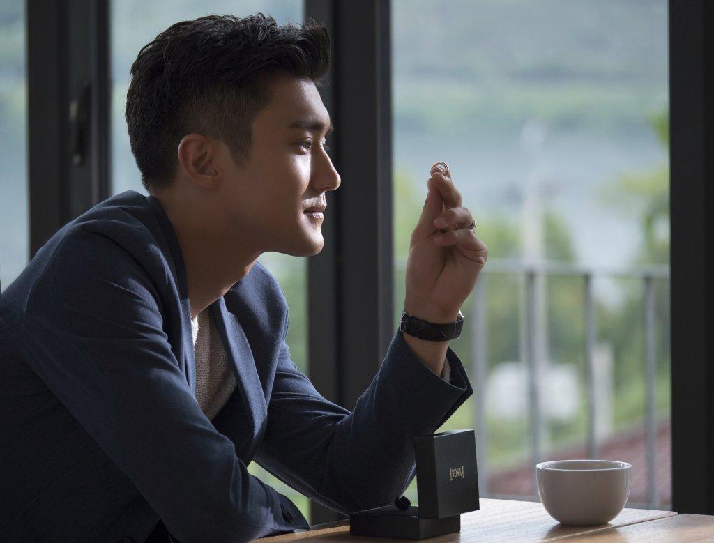piaget possession x Siwon Choi 01